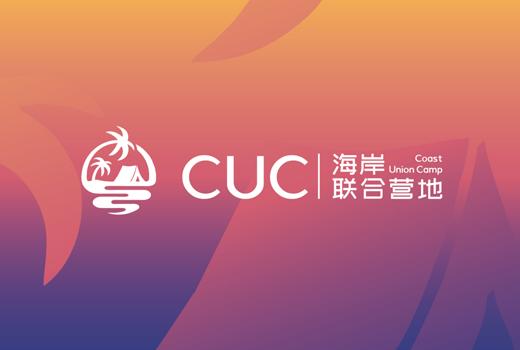 深圳包装设计联合营地